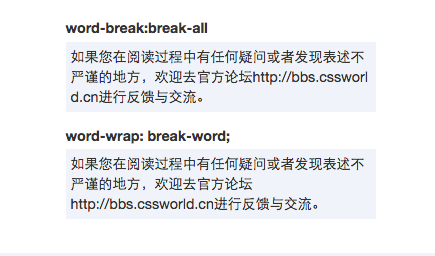 了解word-break和word-wrap的区别